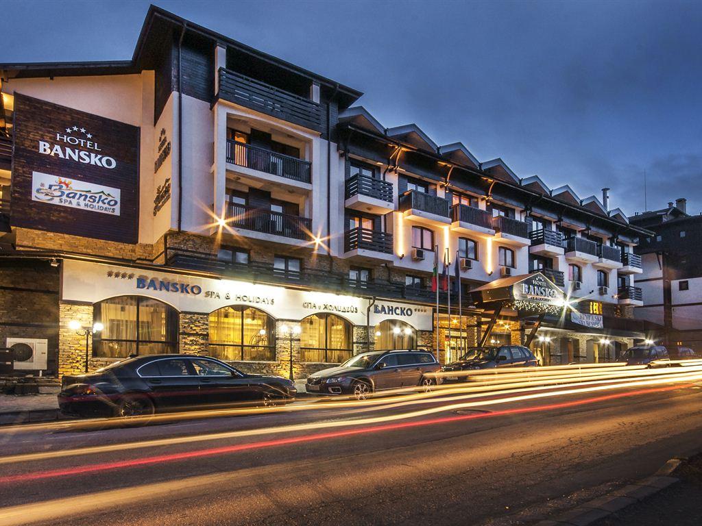 MPM Bansko Spa & Holidays Hotel