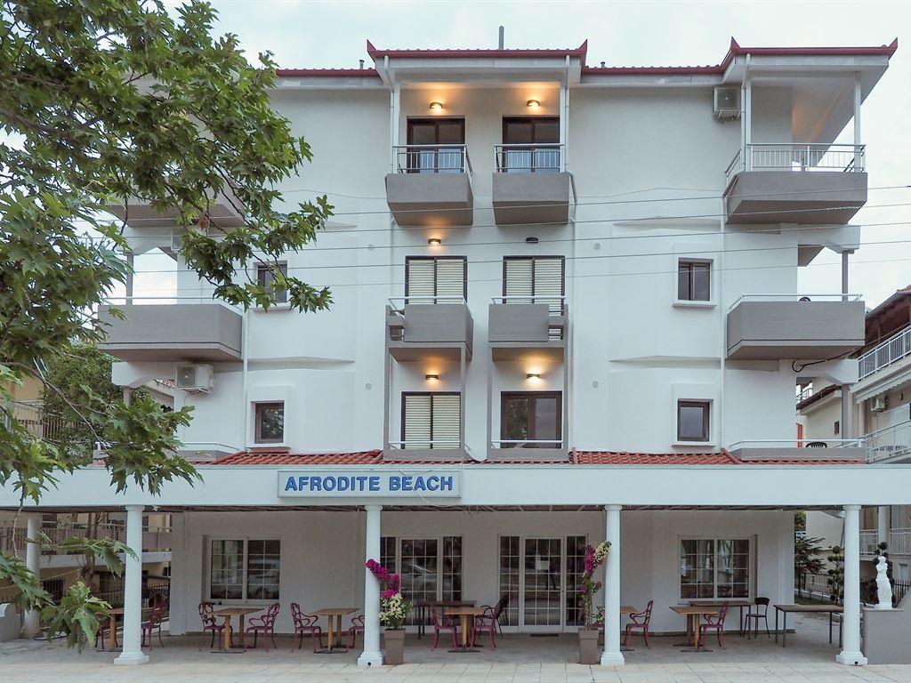 Afrodite Beach Hotel