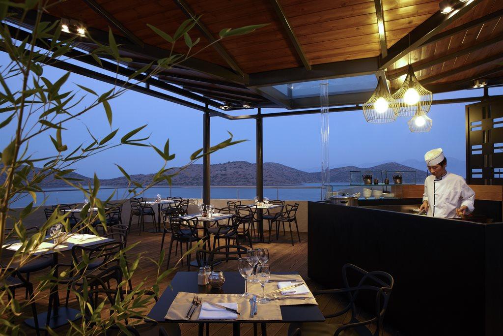 Elounda Blu Hotel: Yellow Sea Restaurant