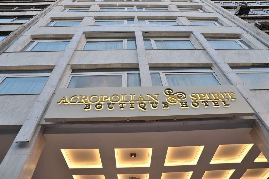 Acropolian Spirit Boutique Hotel