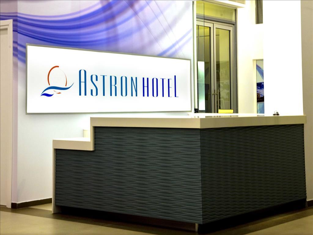 Astron Hotel