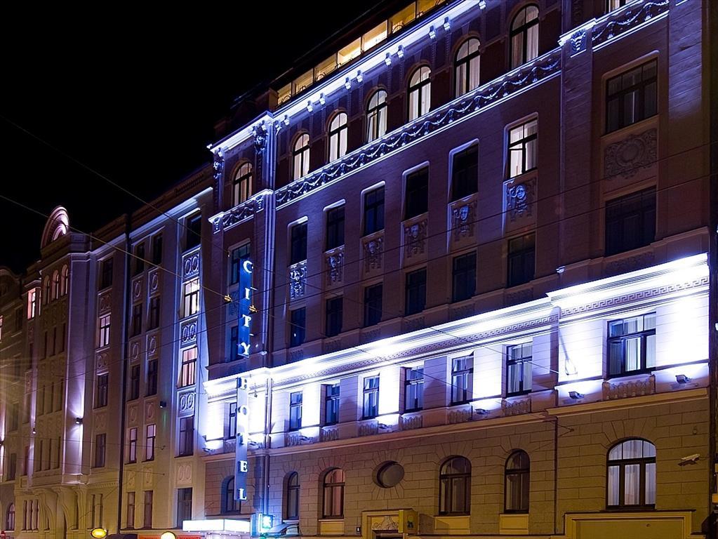 City Hotel Teater: City Hotel TEATER