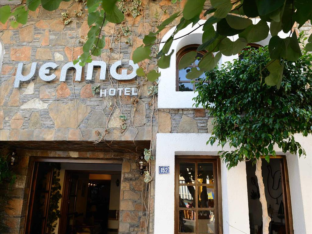 Melpo Hotel: Main Entrance