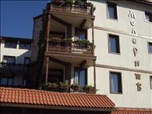 Molerite Boutique Hotel