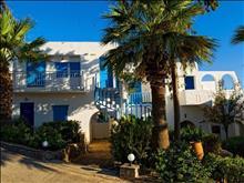 Selena Village Hotel