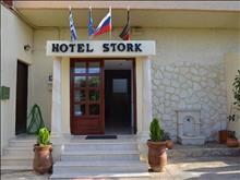 Stork Hotel