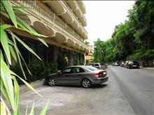 Arion Hotel: Main Entrance
