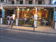 Loutrouvia Hotel