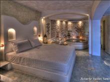 Astarte Suites
