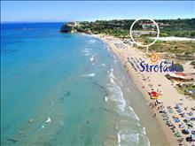 Strofades Beach Hotel: Beach Area