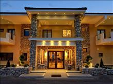 Enastron View Hotel