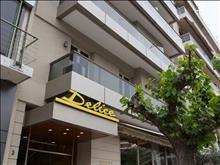 Delice S.A.Hotel