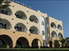 Karteros Hotel: Hotel View