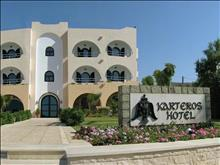 Karteros Hotel: Main Entrance