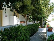 Skalidis Apartments