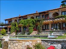 Ev Zin Village: Athos Villas