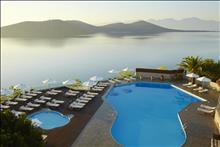Elounda Blu Hotel: Main Pool