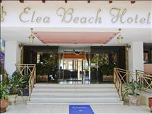 Elea Beach Hotel: Main Entrance