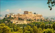 Античная Греция из Афин