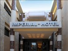Imperial Hotel: Entrance