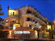 Imperial Hotel: Main building