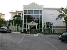 Aristoteles Beach Hotel : The main building